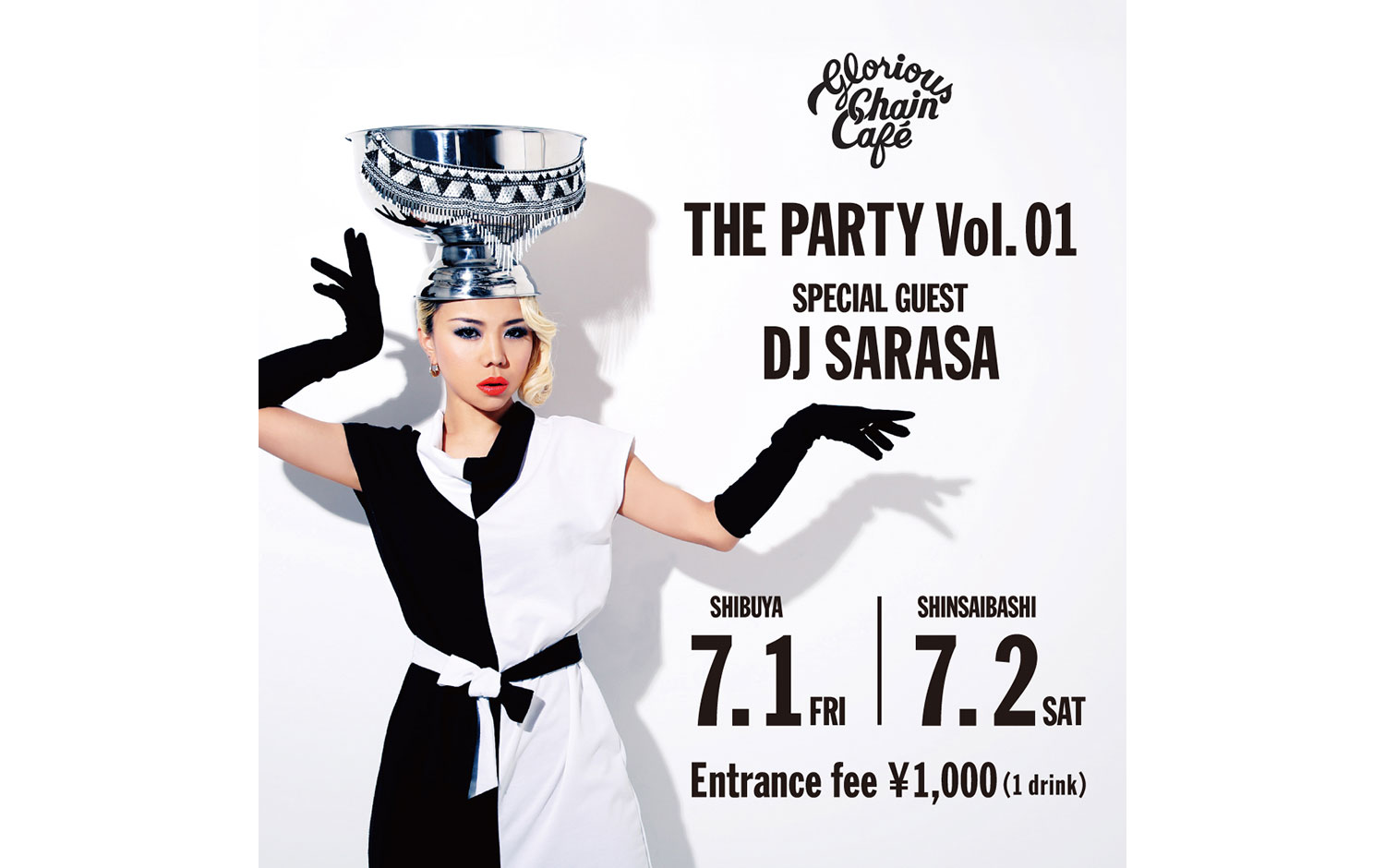 gcc_the_party_vol1_djsarasa_