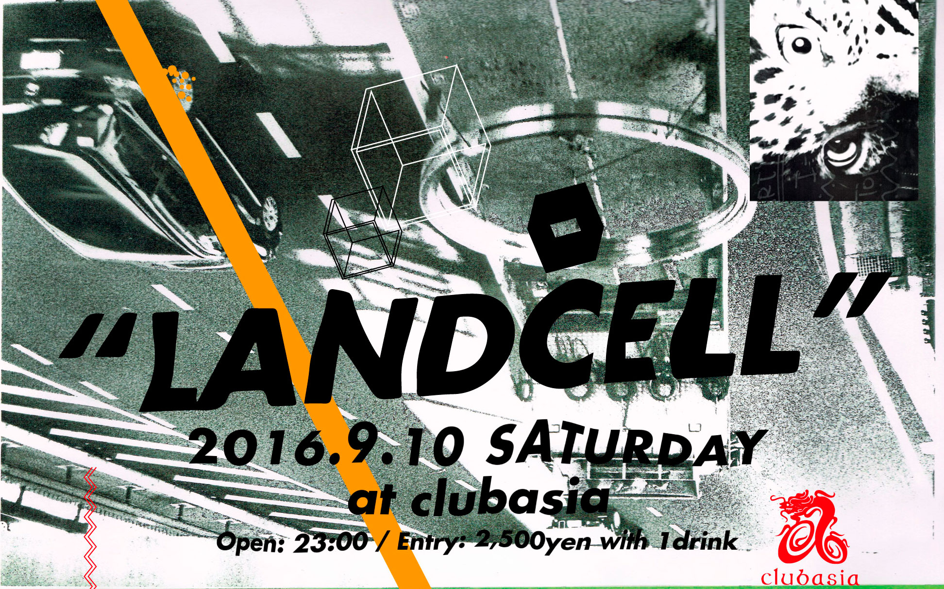 LANDCELL_0907_1