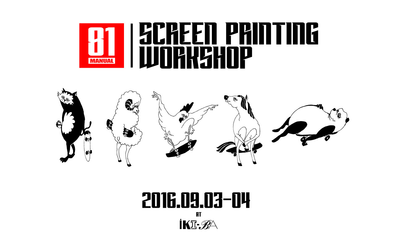 SCREENWORKSHOP_