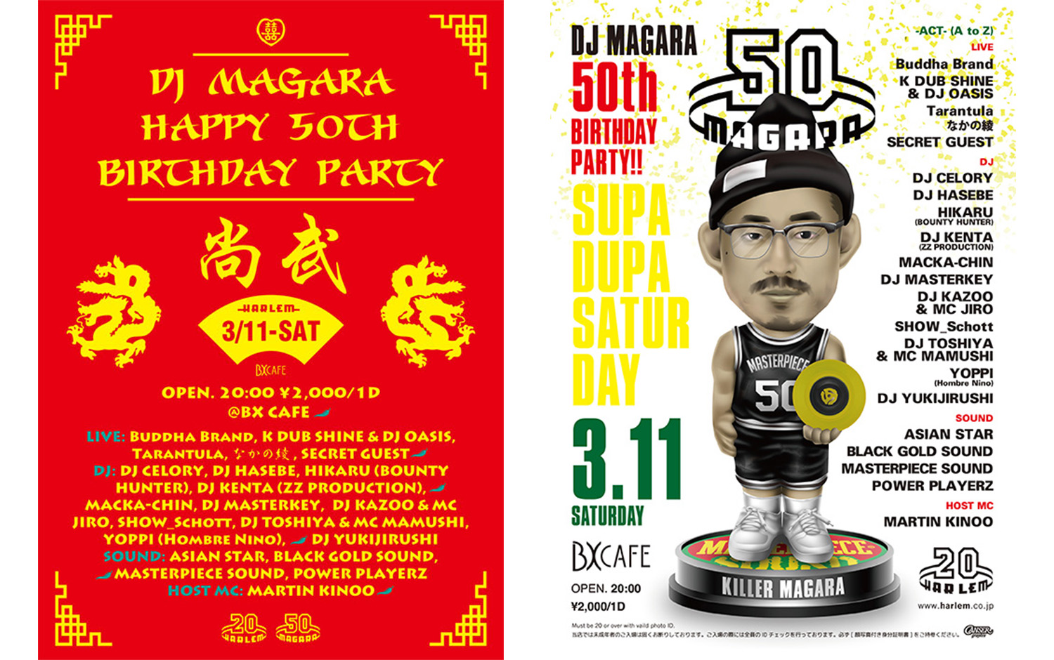 dj-magara-50th-bdp-1