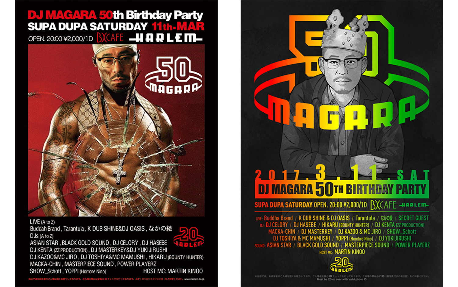 dj-magara-50th-bdp-2