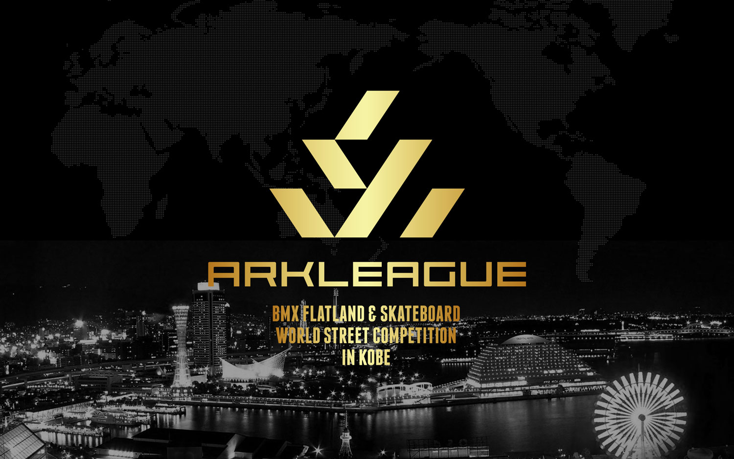 ARK-LEAGUE-2017