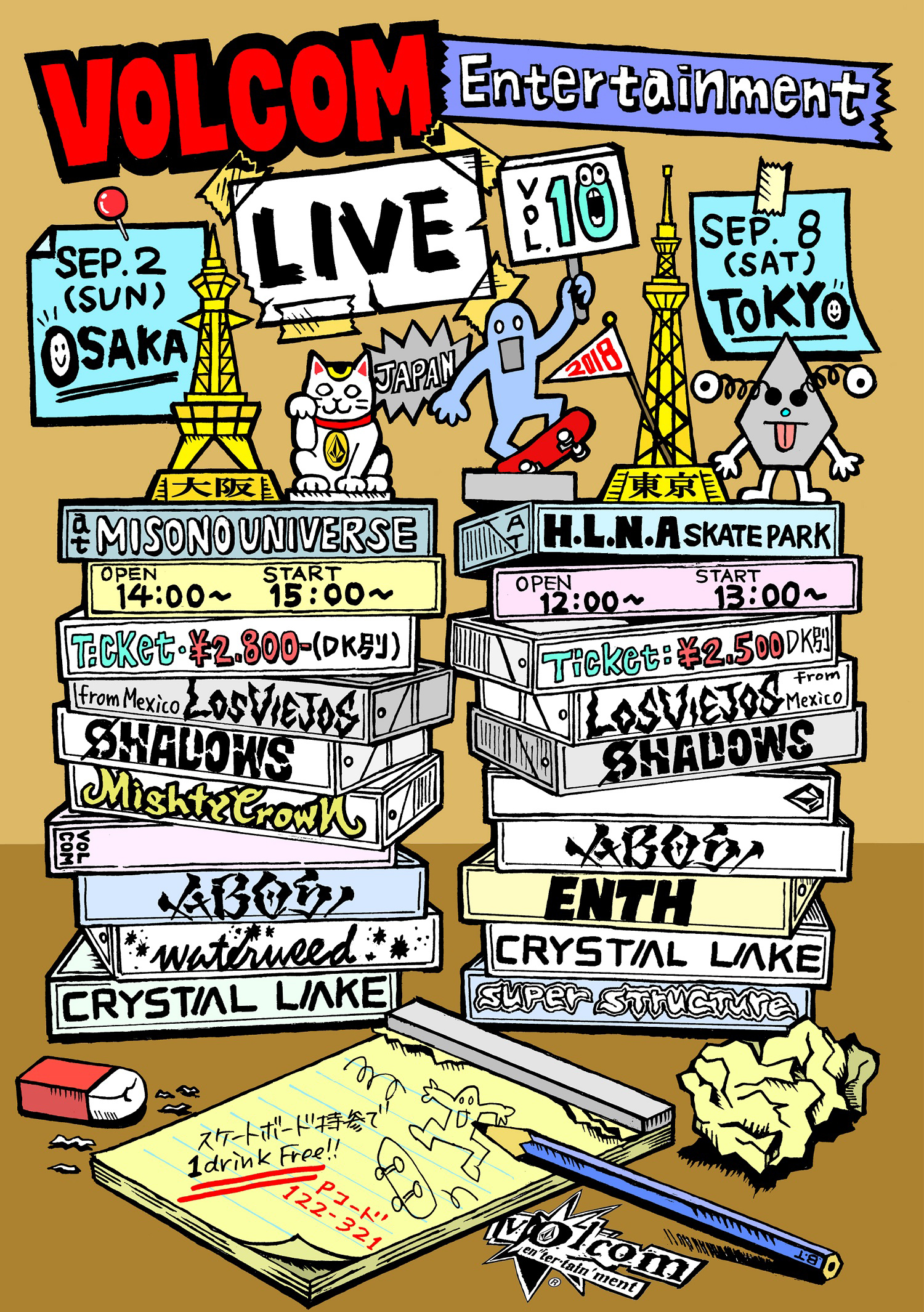VOLCOM Entertainment LIVE vol.10