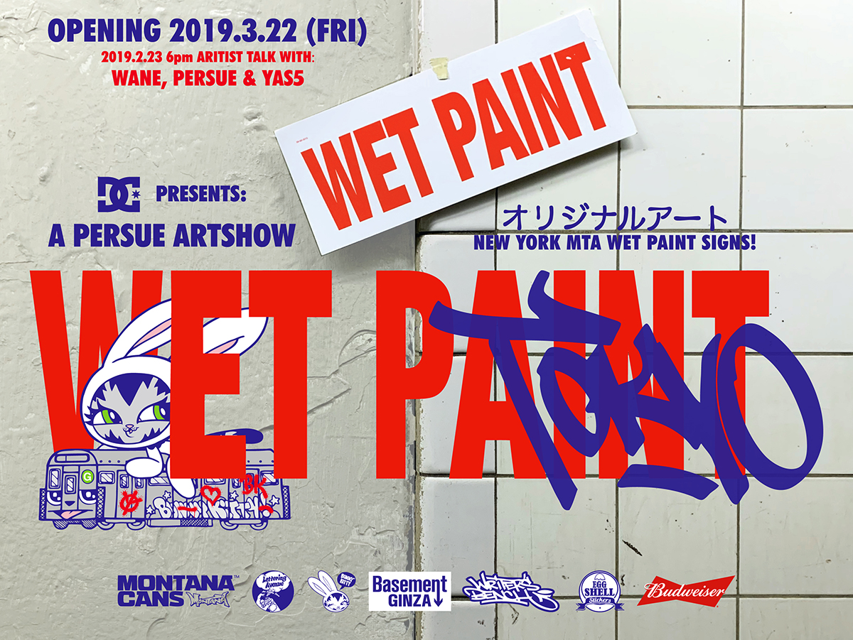 "WET PAINT ""TOKYO"" by Persue"