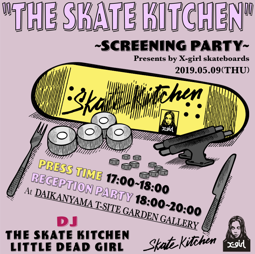 """THE SKATE KITCHEN SCREENING PARTY"""