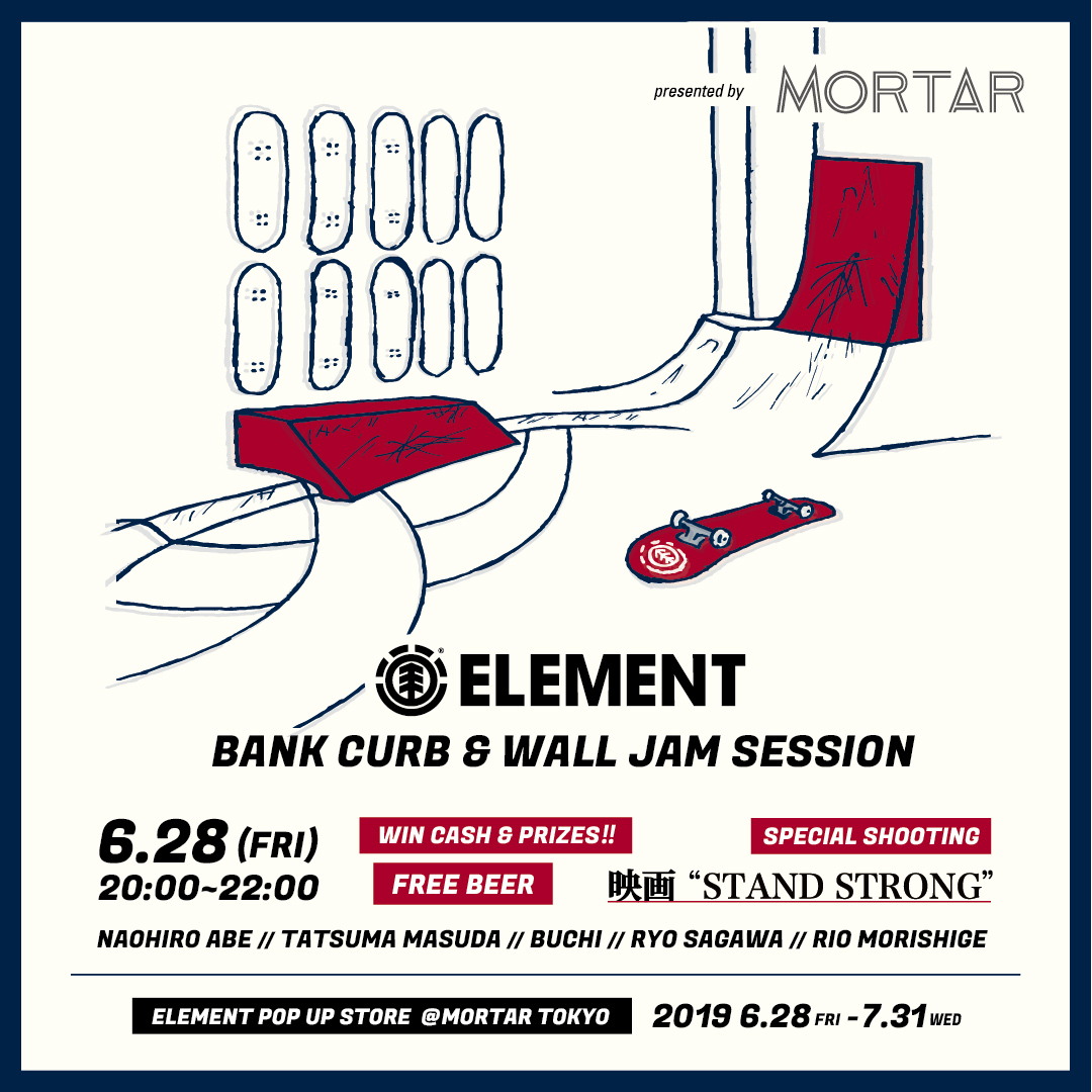 ELEMENT SKATEBOARDS POP UP STORE