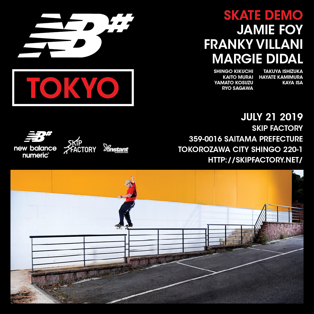 """NB NUMERIC SKATE EVENT & DEMO"""