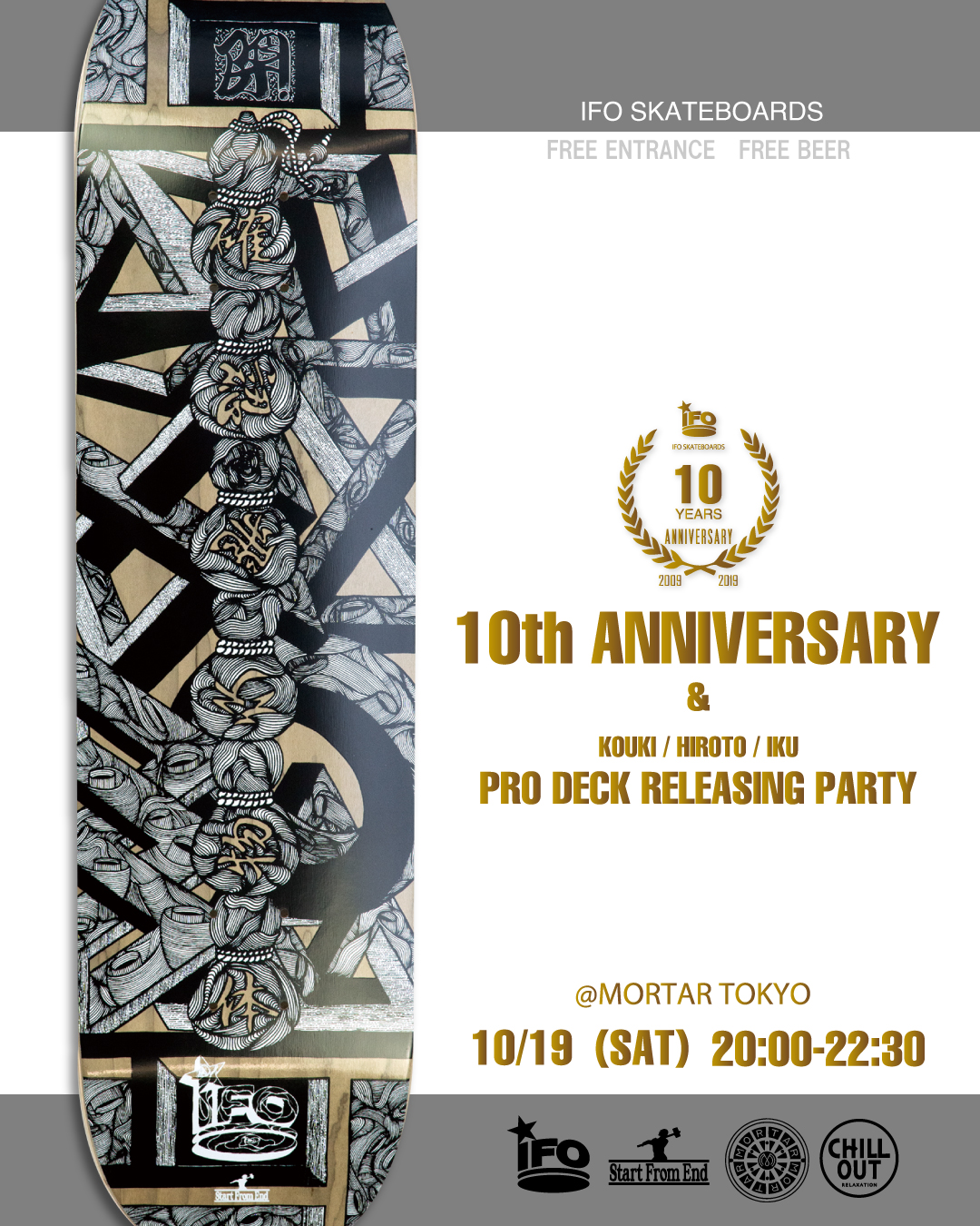 IFO10th_party_flyer_insta