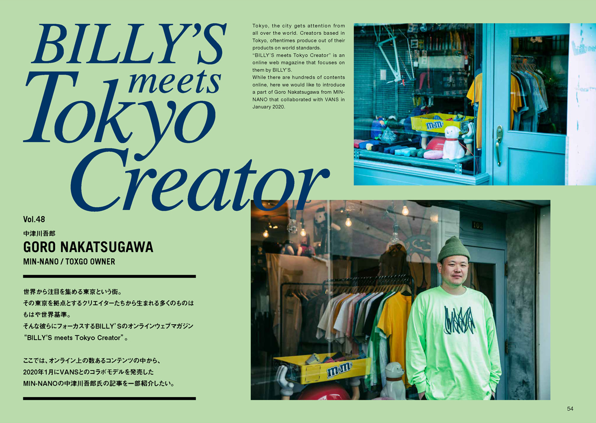 BILLYS_Vol8_最終Preview_ページ_28